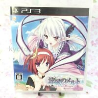 USED PS3 PlayStation 3 Suzukaze no Melt days in the sanctuary 60324 JAPAN IMPORT