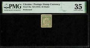 Ukraine 40 Shahiv  1918 PMG 35  P# 10a  PMG Population 1/2