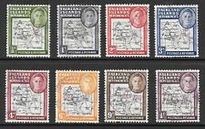 1946 King George VI SG G1 to SG G7 Set of 8 Fine Used FALKLAND DEPENDENCIES