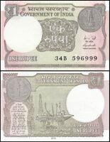 India 1 Rupee, 2015, P-NEW, UNC
