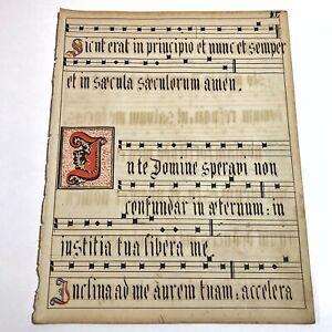 Hand Illuminated Latin Music Sheet - Circa 1600-1700's - German Scriptorium - B