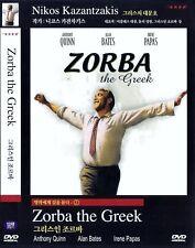 Zorba the Greek (1964) Anthony Quinn / Alan Bates / Irene Papas DVD NEW *FAST SH
