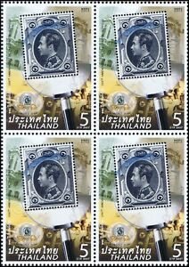 130th Anniversary of Thai Postal Services -BLOCK OF 4- (MNH)
