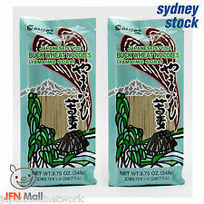 "2 X ""ISHIGURO"" Dried Buckwheat  Noodle(Yamaimo Soba) 248g"