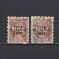 PERU MOQUEQUA 1875, Local issue, Overprint Revenue stamps, NG/Used