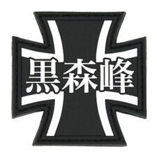 Girls und Panzer Kuromorimine Nazi High School Cospa Character PVC Patch Wappen