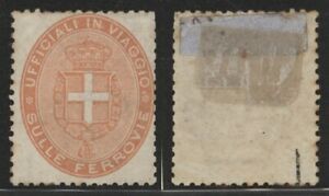 Italy - Railway - MH Stamp D127