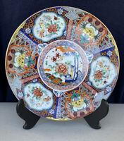 Imari Ware Japan Plate Vintage Decorative Japanese Porcelain Gold Trim Floral