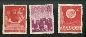 PR CHINA 1959 C58 Great Leap Forward in Iron and Steel,  MH