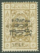 Saudi Arabia 1925 Jeddah Large Ovpt black inverted 5pi