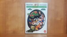 Space Jam Special Edition 2 Disc Set DVD