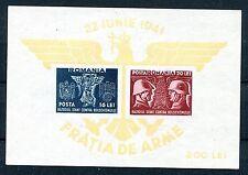 ROMANIA WW2 GERMANY PUPPET STATE 1941 ANTI BOLSHEVISM SHEET MNH SCOTT B174
