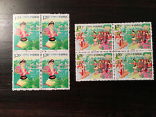 China 2012-20 Folklore Liu Sanjie Block of 4, MNH