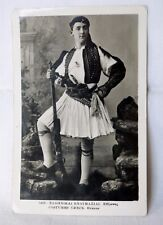 Vintage 1940 Greece Greek Costume Postcard Evzone Euzone Traditional Army