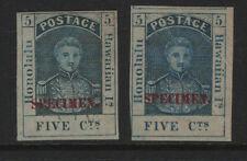 Hawaii #10 S - Specimen - mint - 2 stamps