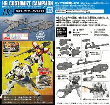 Bandai 1/144 HG Customize Campaign 2016 Summer B HGBF 018 HGIBO 015