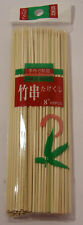 """Skewers 20cm/8"""" long Superior quality Bamboo"""
