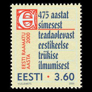 Estonia 2000 - National Book Year - Sc 393 MNH