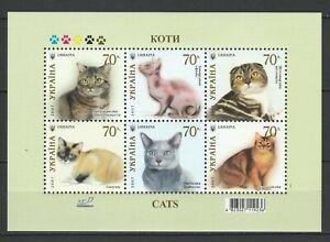 Ukraine 2007 Animals, Pets, Cats MNH sheet