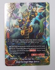 Buddyfight English PR/0247EN Shinobi from Dragon Village ,Gyokuryu Foil