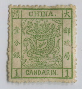 China 1883 imperial large dragon 1ca rough perf VF mint LH
