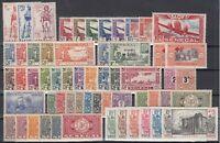 Bi6111/ FRENCH SENEGAL – 1915 / 1944 MINT MH SEMI MODERN LOT – CV 200 $