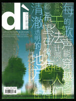 Architettura Dì Architecture & Design 107  2003 Japan Magazine