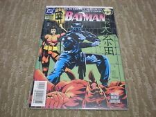 Batman #509 (1940 1st Series) DC Comics NM/MT