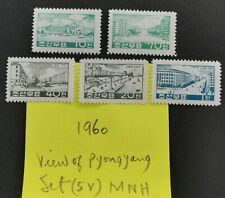 KOREA 1960 VIEW OF PYONGYANG COMPLETE SET VF MNH WITH AND WITHOUT GUM.