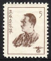 Stamp Germany Revenue WWII 3rd Reich Adolf Hitler Donation Fee MNH