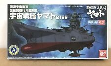 Star Blazers 2199 No.01 Edf Main battleship Yamato Argo Star blazers model kit