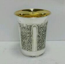 NEW Solid Silver Sterling 925 Kiddush Cup Wine Goblet Becher Judaica Shabbat