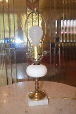 Vintage White Milk Glass Hobnail Marble Base and Brass Bed Side Lamp