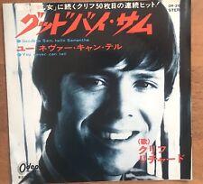 "Cliff Richard – Goodbye Sam, Hello Samantha Japan 7"" Vinyl OR-2601"