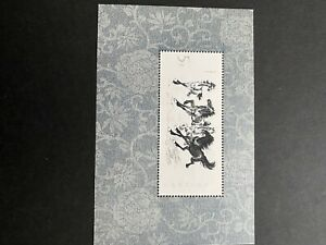 PRC 1978 scott 1389-1395 horses MNH/MLH mini sheet and stamps