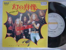 PROMO WHITE LABEL / SCORPIONS PICTURED LIFE / 7INCH