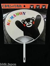 団扇 Uchiwa - Eventail rigide japonais - Kumamon 02 - Made in Japan - Import Japon