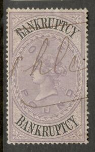 Queen Victoria  - £1 Lilac - Bankruptcy - Used