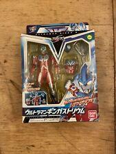 BANDAI Ultraman Ginga Figure Ultra change series Strumium Doll Toy from JAPAN