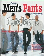 MENS PANTS CATALOGUE - Japanese Craft Book