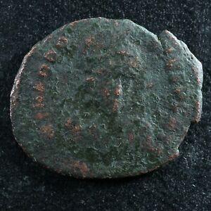 Theodosius II Centenionalis 401-403 RIC 89 Constantinople facing front