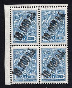 Georgia 1923 block of 4 stamps Lapin#39 MH CV=400€
