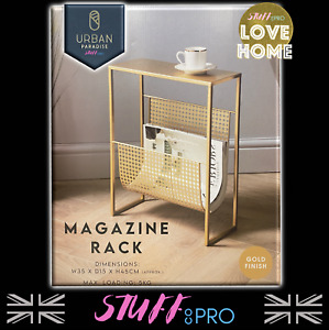 Metal Detail Gold Side Table With Magazine Rack Cane Effect Accent Table
