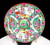 "JAPANESE PORCELAIN FAMILLE ROSE MEDALLION 6 1/2"" SIDE PLATE 1900's"