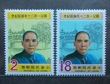 Taiwan Stamp(2490-2491)-1985-紀212(489)- Sun Yat-sen of 120 birthday Stamps-MNH
