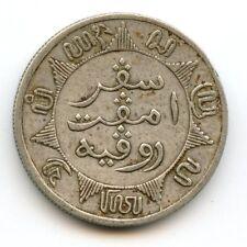 Indes Néerlandaises Dutch East Indies Wilhelmina I 1/4 Gulden 1893 KM 305.2