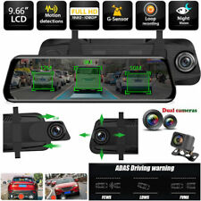 "10"" HD1080P Camera Dash Cam Car Rear View Mirror DVR ADAS Streaming Video Anytek"