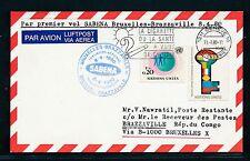 96814) Belgien SABENA FF Brüssel - Brazzaville 8.4.80, Karte ab UNO Genf
