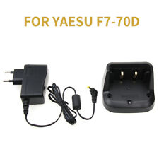 UK For YAESU FT-70D FT-70DR FT-70DS Two Way Radio SBR-24LI Battery Rapid Charger