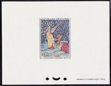 épreuve de luxe timbre France  tableau  l'Apocalypse a Angers  1965 num: 1458